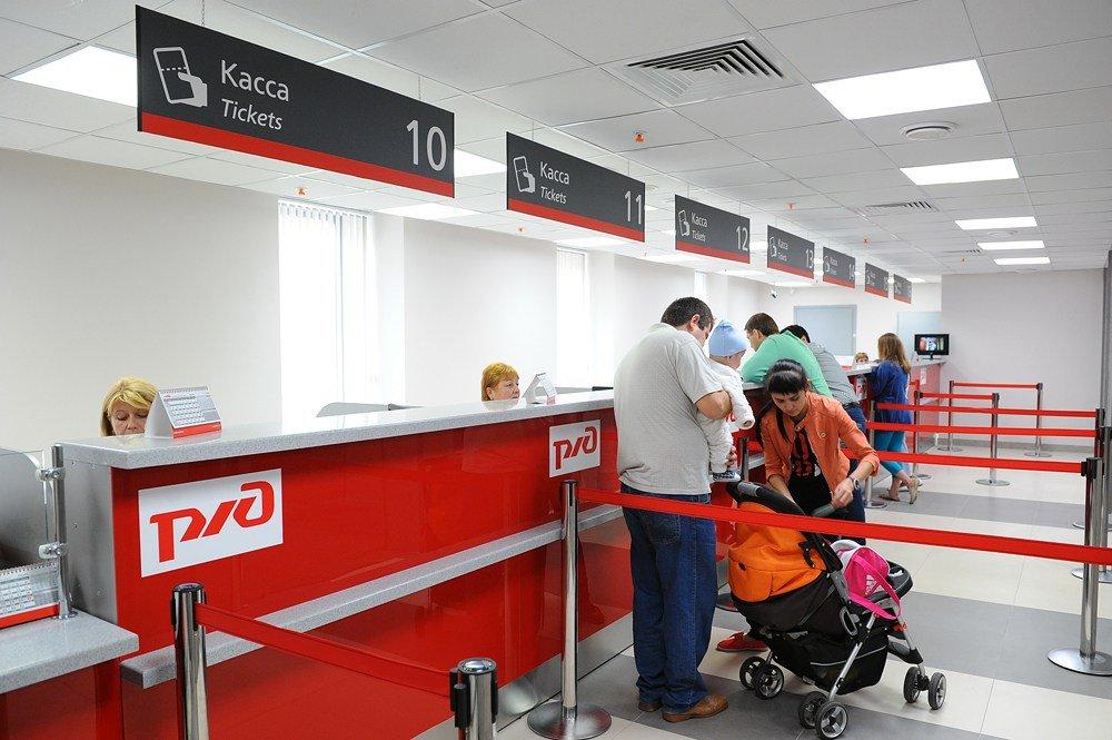 Покупка билета РЖД по загранпаспорту в кассе