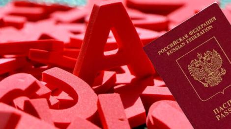 Правила транслитерация имени и фамилии для загранпаспорта