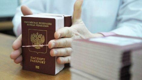 Причины отказа выдачи паспорта