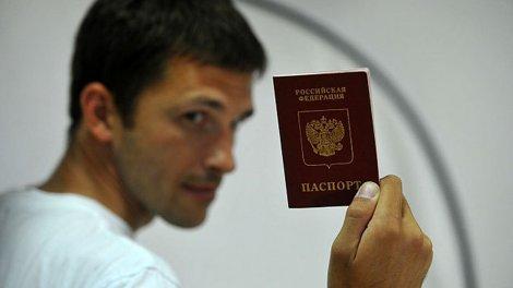 Проверка готовности российского гражданства