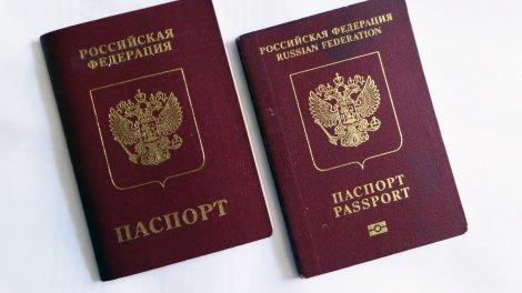 Разница между загранпаспортом старого и нового образца