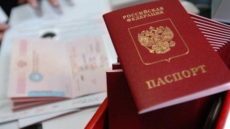 Со скольки лет в России получают загранпаспорт