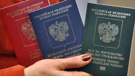 Сроки получения ВНЖ в России