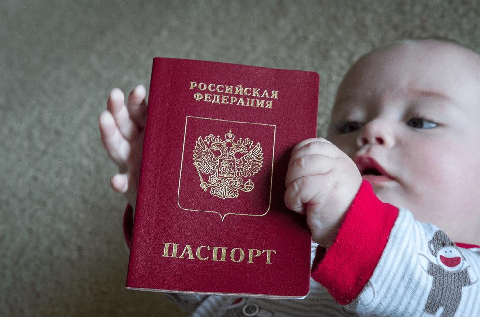 Упрощенная программа получения гражданства для детей