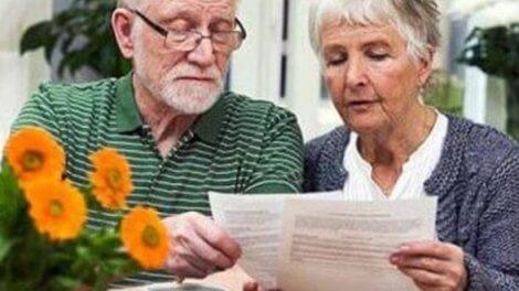 как начисляется пенсии по старости Москва