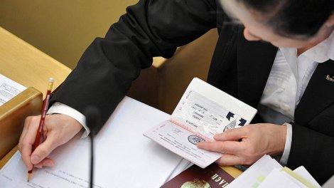 Заполнение документов на выписку