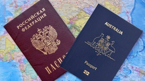 Документ об отсутствии двойного гражданства
