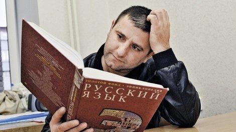 Экзамен по истории для получения гражданства