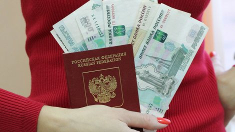 Госпошлина за получение гражданство
