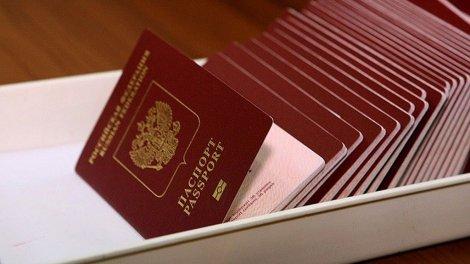 Как долго делается загранпаспорт в России