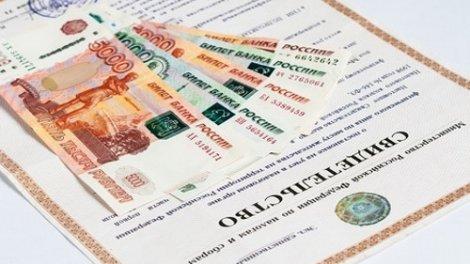 ИНН для иностранного гражданина: как и где получить{q}