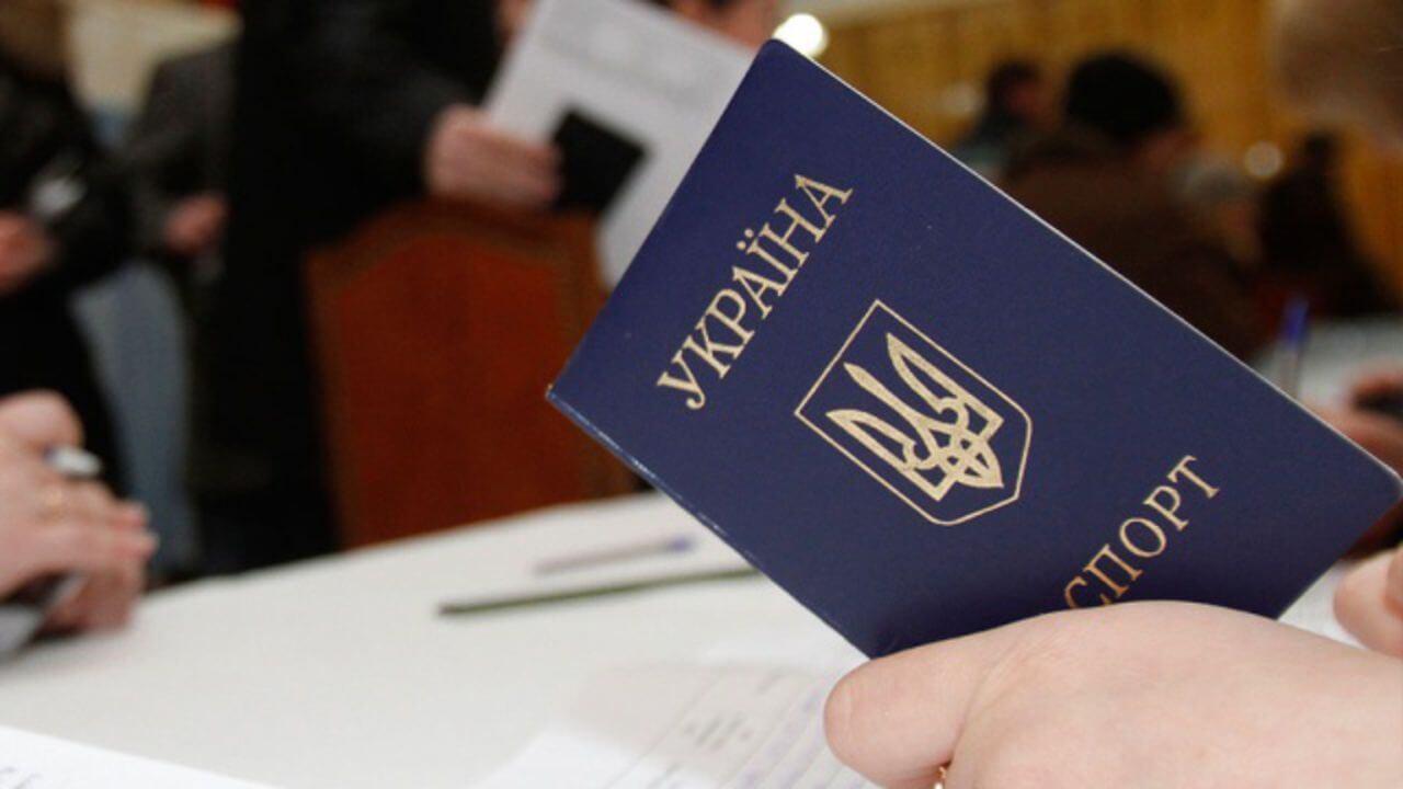 Как оформить отказ от украинского гражданства