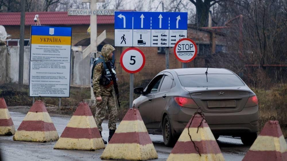 Как осуществляется въезд и выезд на территорию ДНР