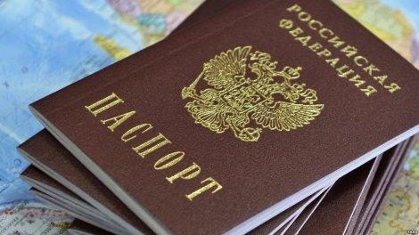 Люди который лешили гражданства рф