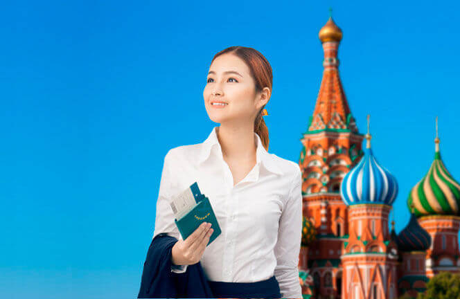 Как передать приглашение иностранцу