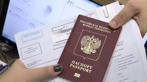 Как получить биометрический загранпаспорт в России