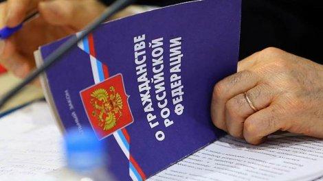 Как получить гражданство в качестве носителя русского языка