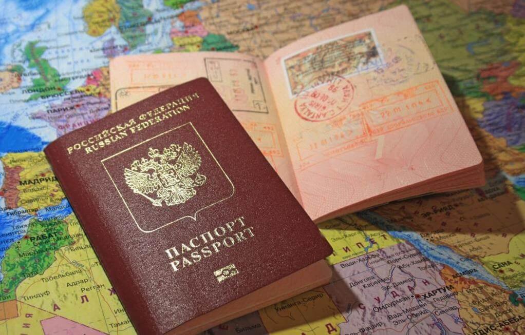 Загранпаспорт не по месту прописки (регистрация)