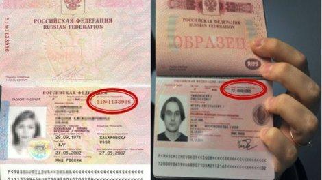Как посмотреть серию и номер российского загранпаспорта