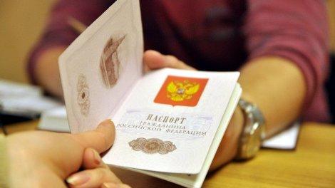 Как проходит получение гражданства