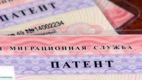 Как проверить готовность патента в России