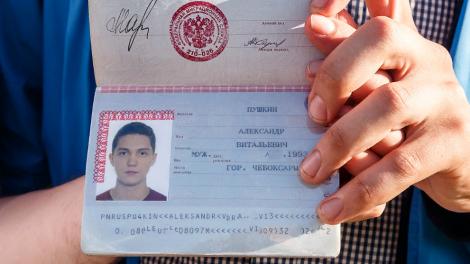 Как сделать идеальное фото на российский паспорт