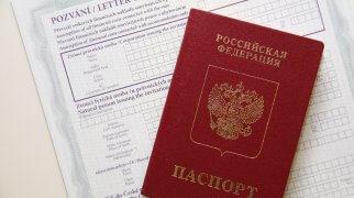 Как составить приглашение для иностранного гражданина в РФ