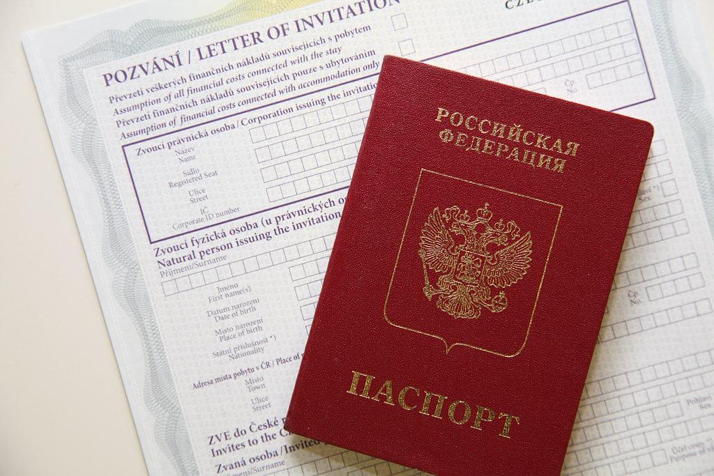 Цели приглашений иностранного гражданина