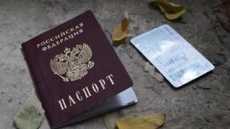 Как восстановить паспорт РФ при утере