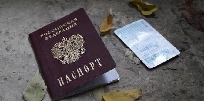 Восстановление паспорта при утере 2020 какие документы нужны что нужно