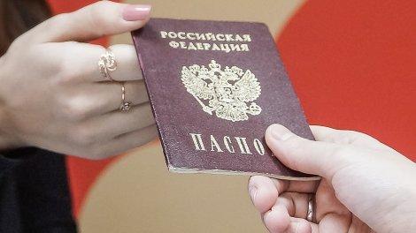 Какая помощь может быть оказана при получении гражданства