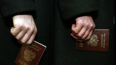 Какая ждет ответственность за двойное гражданство