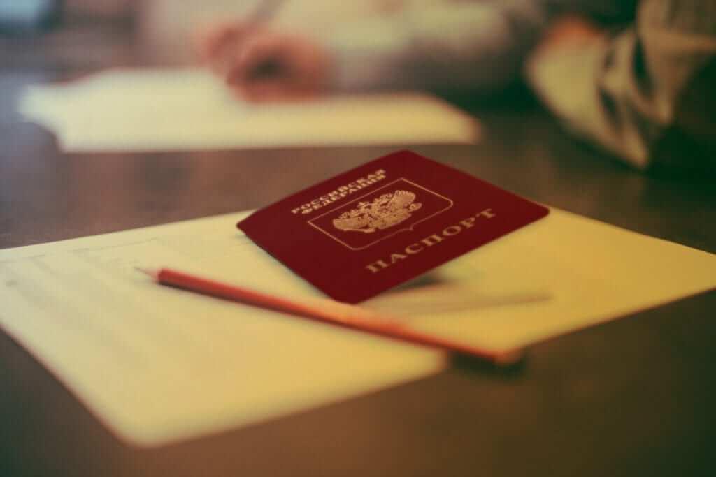 Какие документы нужны для оформления загранпаспорту ребенку до 14 лет через Госуслуги