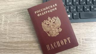 Какие нововведения в законе о гражданстве наблюдаются в 2019 году