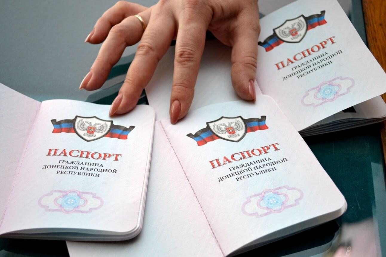 Каким образом решается вопрос выдачи российских паспортов на Донбассе