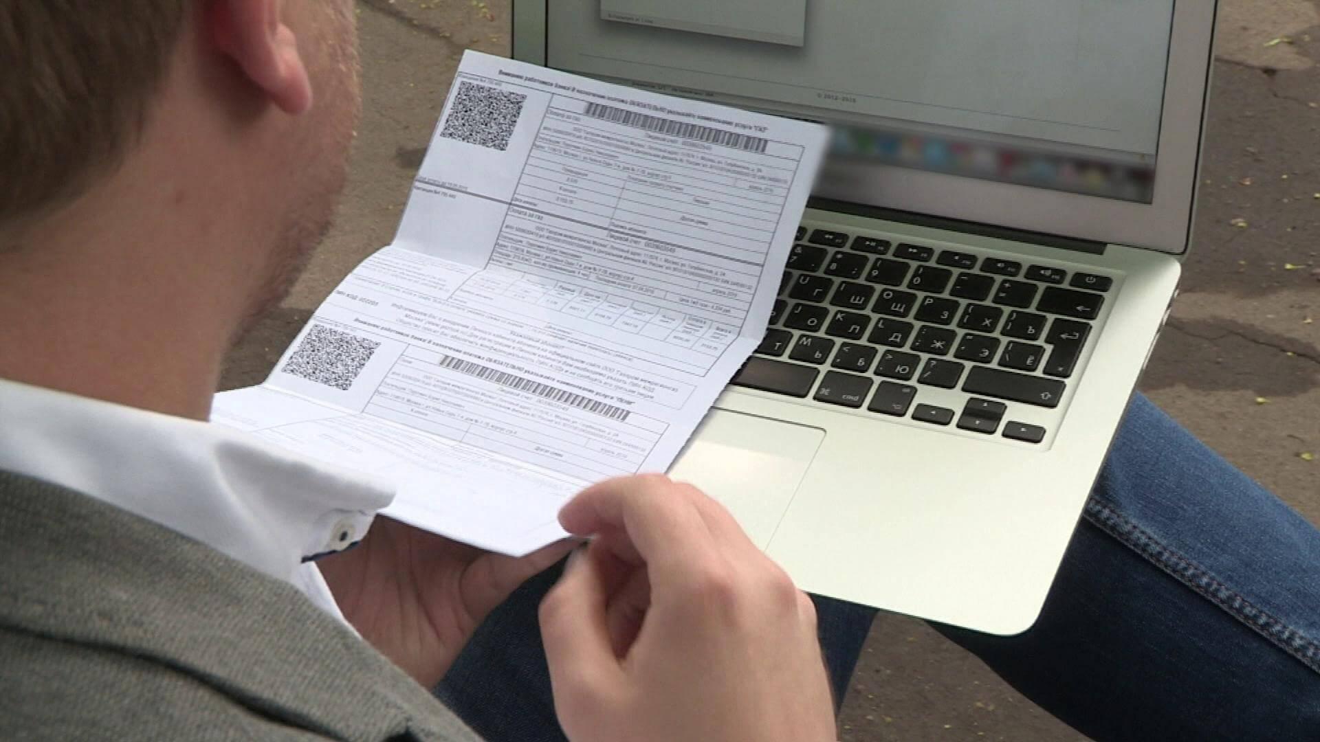 Оплата госпошлины на гражданство онлайн