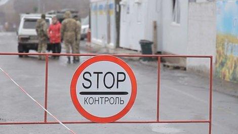 Особенности въезда и выезда на территорию ДНР