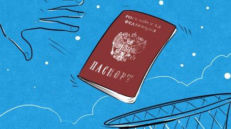 Почему могут лишить гражданства