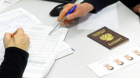 Подтверждение дохода для получения гражданства