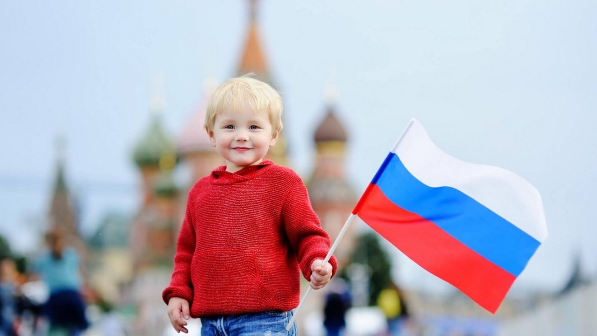Подтверждение гражданства ребенка