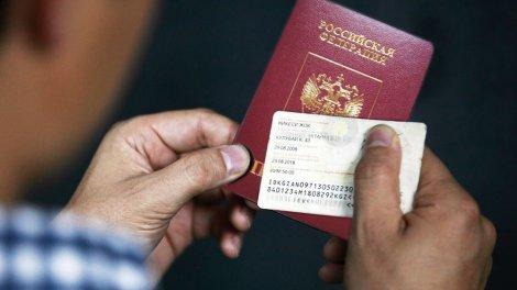 Получение российского гражданства после вида на жительство