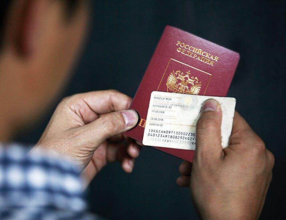 Документы на оформление гражданства рф после вида на жительство таджикам
