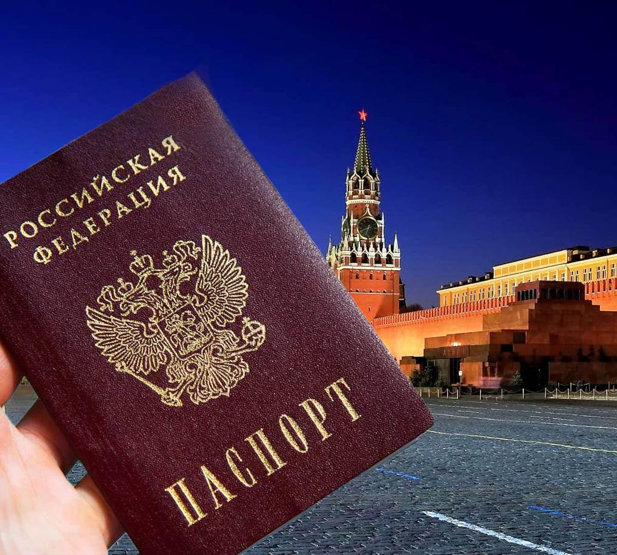 Условия получения гражданства и помощь в этом вопросе