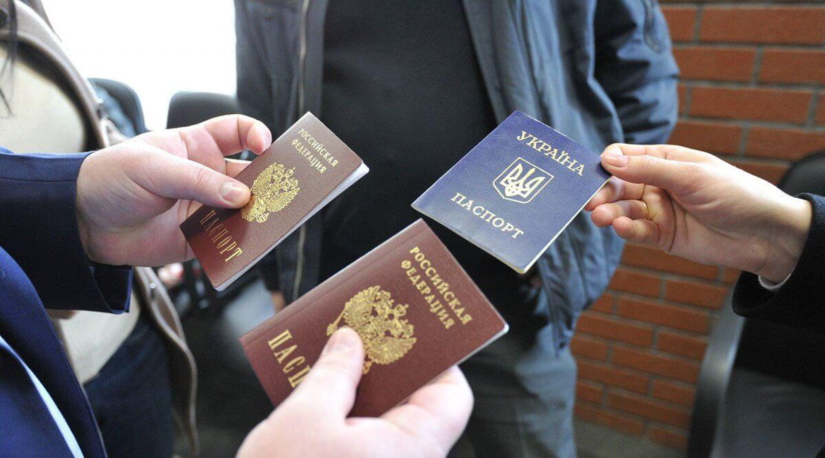 В чем разница между гражданством и национальностью