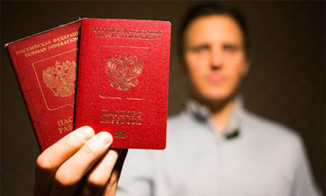 Как получить второй загранпаспорт при наличии первого в 2019 году