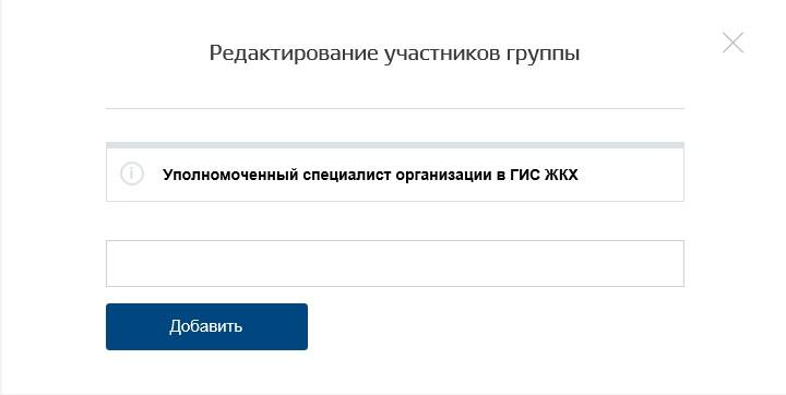Указать Ф.И.О. пользователя