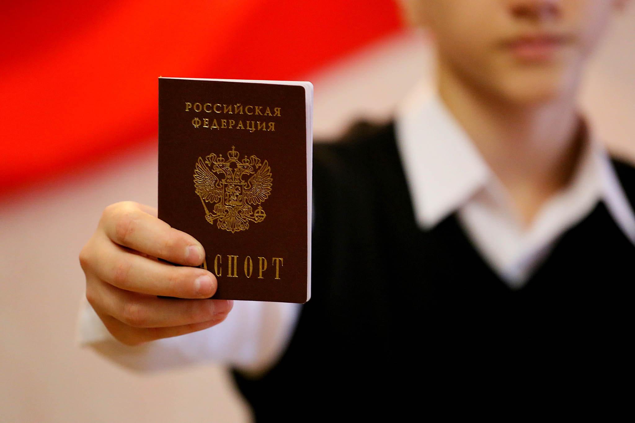 приобритение гражданства РФ в общем порядке