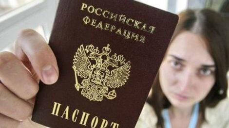 Что делать если в паспорте гражданина РФ обнаружена ошибка