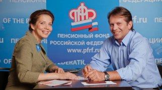 Что такое Пенссионный фонд России