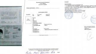 Что такое нотариальный перевод паспорта